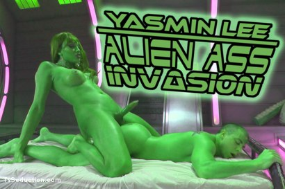 kinky alien ass invasion