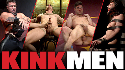 all hot kinky gay content in one place