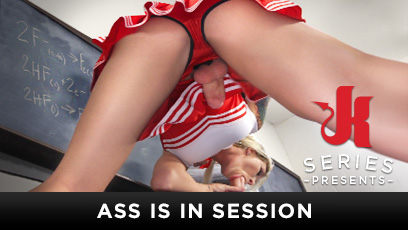 Ass is in Session